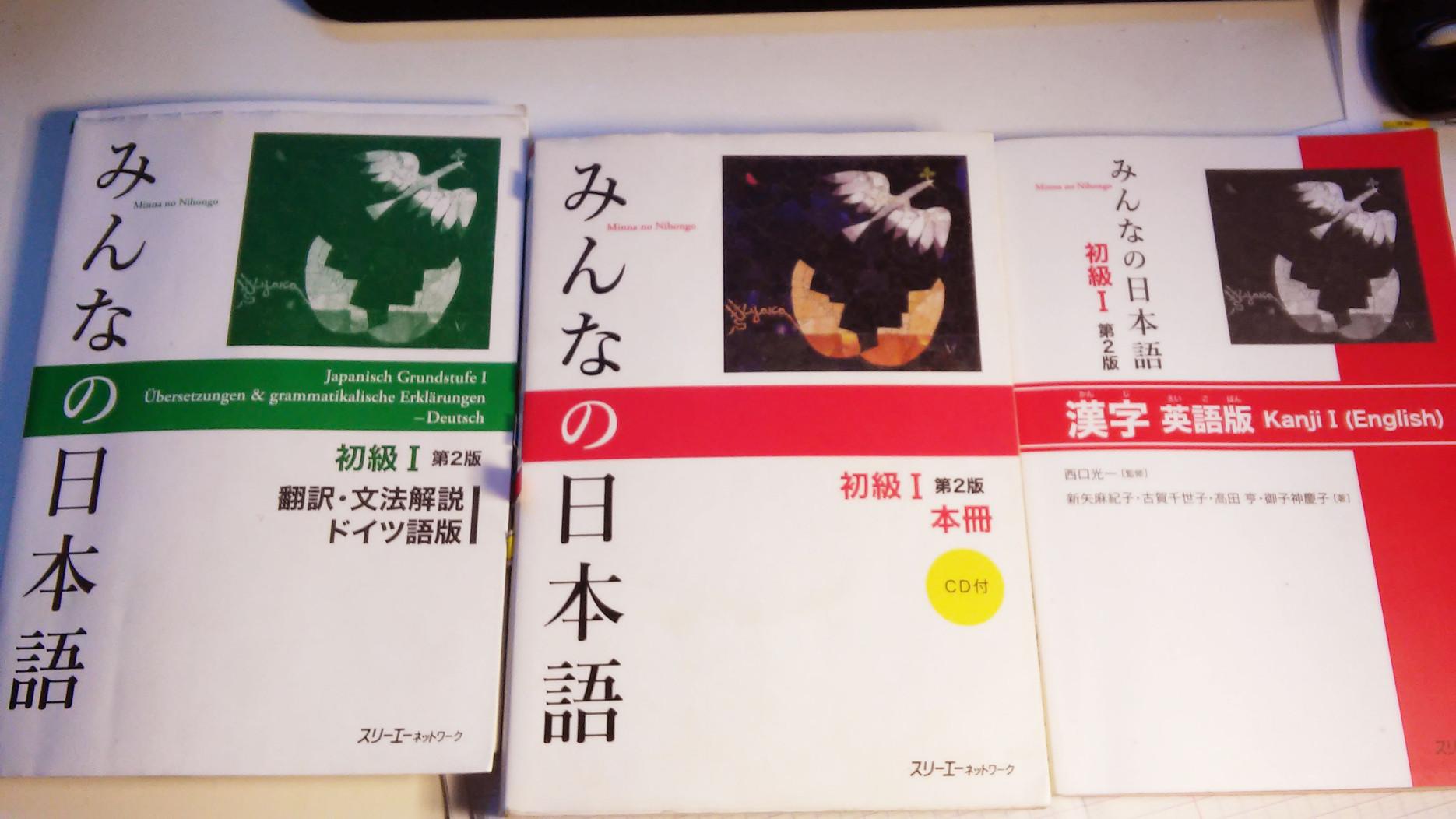 A WEEK OF JAPANESE AT HEINRICH HEINE UNIVERSITY – PART II
